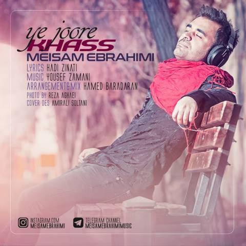 دانلود آهنگ جديد میثم ابراهیمی به نام يه جور خاص