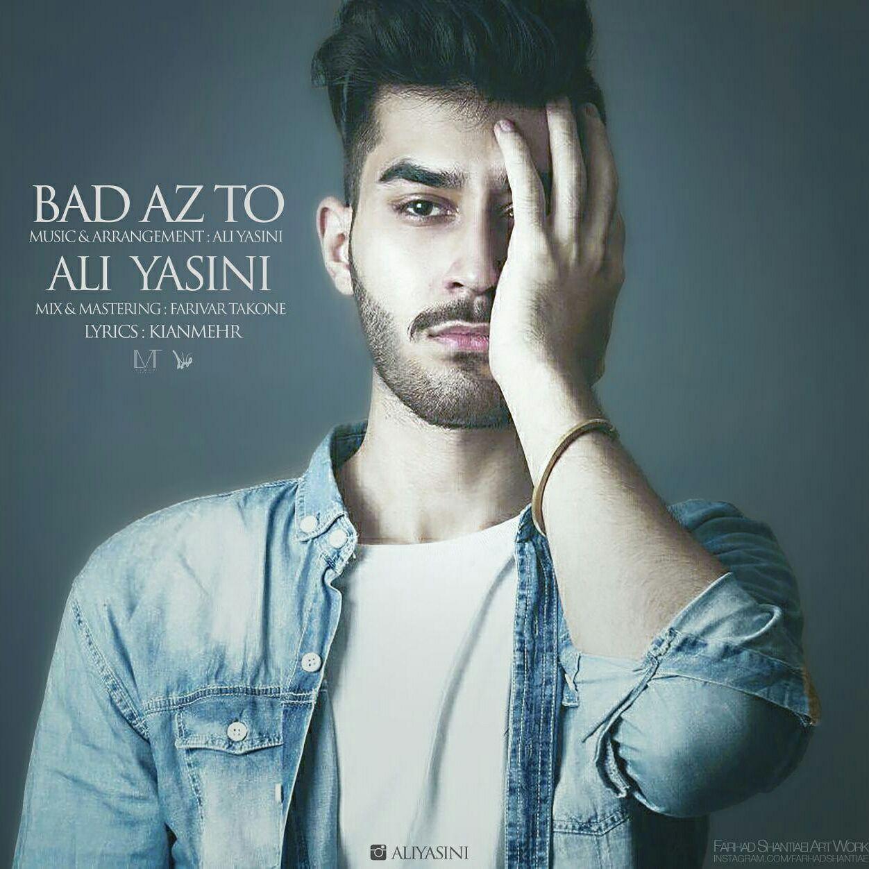 دانلود آهنگ جدید علی یاسینی به نام بعد از تو