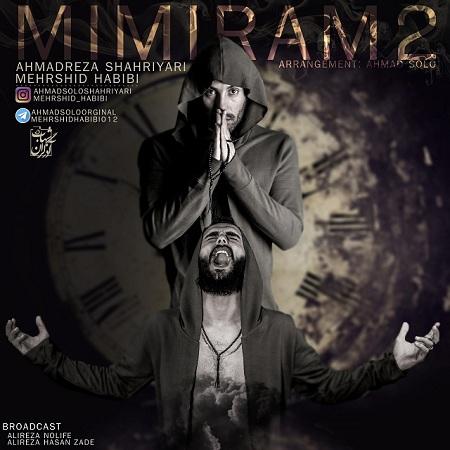 دانلود آهنگ جدید احمد سلو و مهرشید حبیبی بنام میمیرم ۲