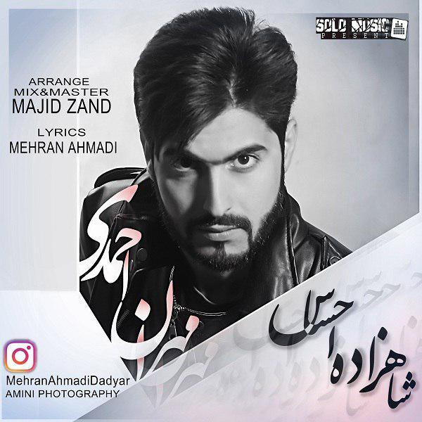 دانلود آهنگ جدید مهران احمدی به نام شاهزاده احساس