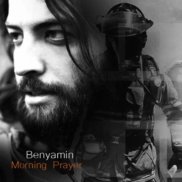دانلود آهنگ جدید بنیامین بهادری به نام نماز صبح