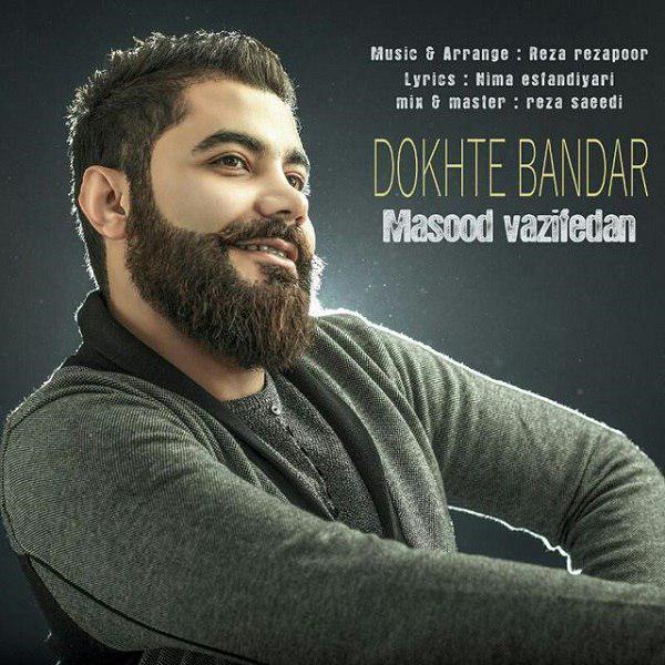 دانلود آهنگ جدید مسعود وظیفه دان بنام دخت بندر