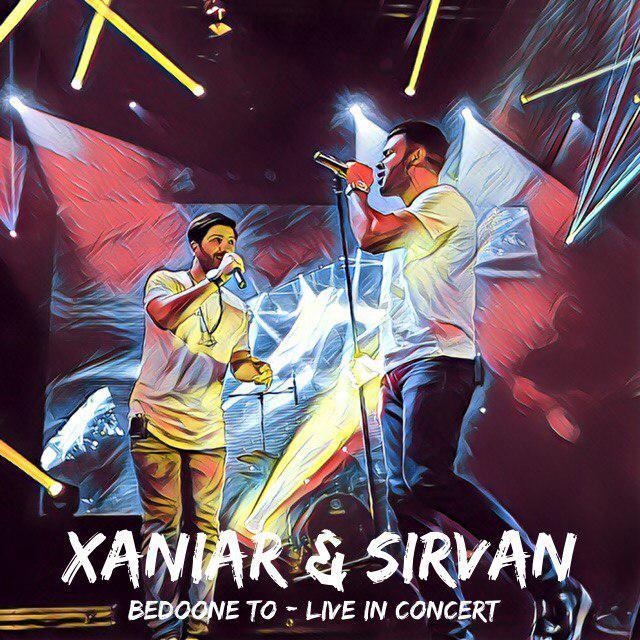 دانلود آهنگ اجرای زنده جدید زانیار خسروی و سیروان خسروی به نام بدون تو