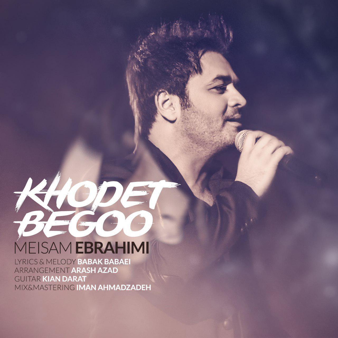 دانلود آهنگ جديد میثم ابراهیمی به نام خودت بگو