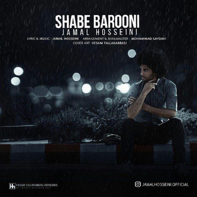 دانلود آهنگ جدید جمال حسینی بنام شب بارونی