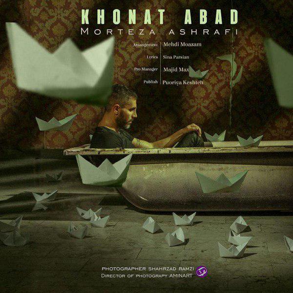 دانلود آهنگ جدید مرتضی اشرفی به نام خونت آباد