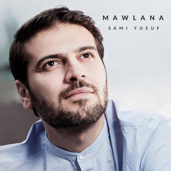 دانلود آهنگ جدید سامي يوسف به نام مولانا