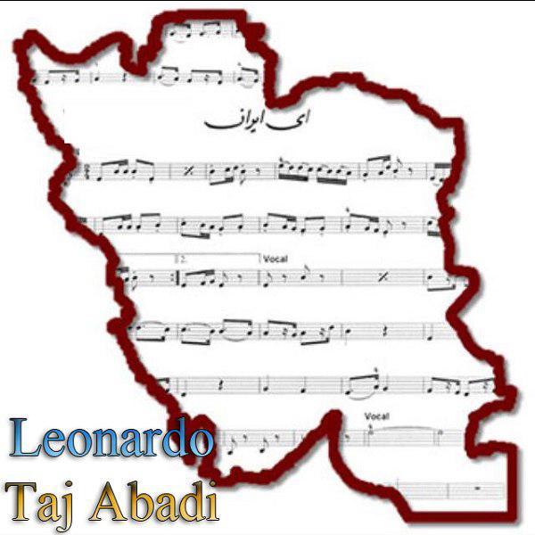 دانلود آهنگ جدید لئوناردو تاج آبادی بنام ای ایران