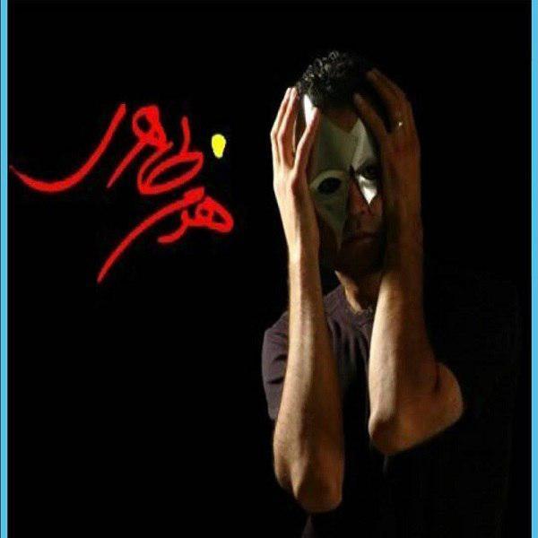 دانلود موزیک ویدئو جدید هومن طاهری بنام حضرت نان
