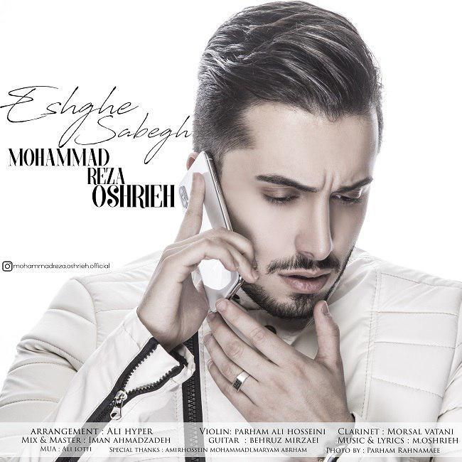دانلود آهنگ جدید محمد رضا عشریه به نام عشق سابق