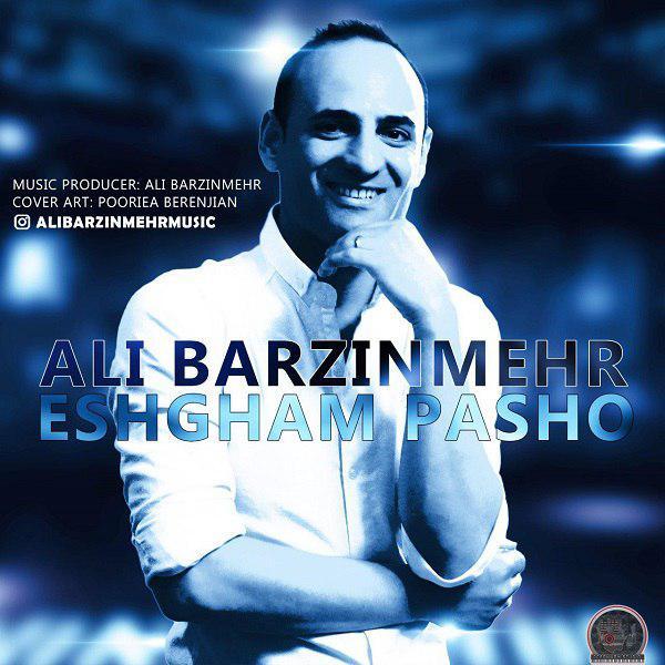 دانلود آهنگ جدید علی برزین مهر بنام عشقم پاشو