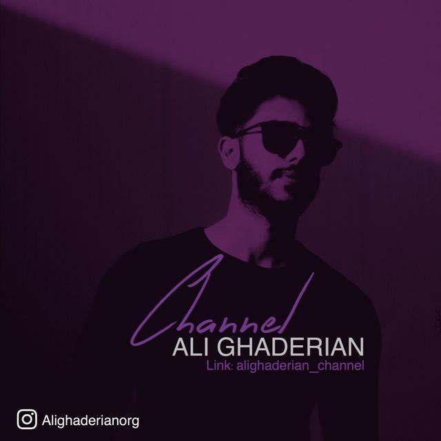 دانلود آهنگ جدید علی قادریان (جی اچ) به نام نمیبخشمت