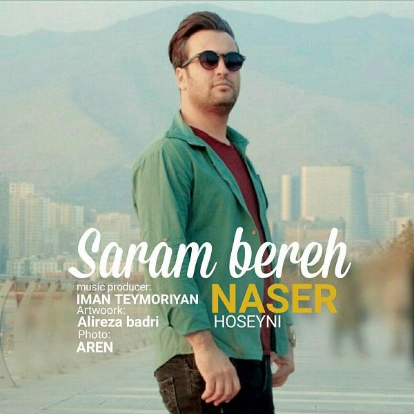 دانلود آهنگ جدید ناصر حسینی بنام سرم بره