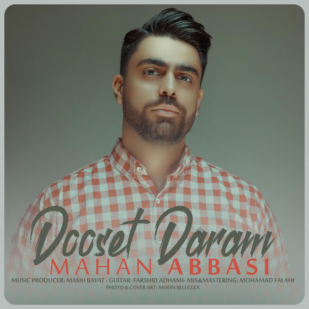 دانلود آهنگ جدید ماهان عباسی دوست دارم