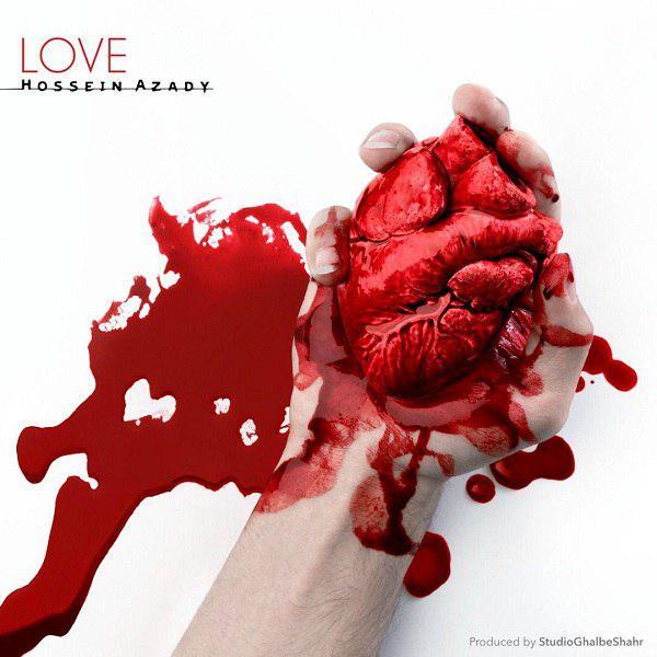 دانلود آهنگ جدید حسین آزادی بنام عشق
