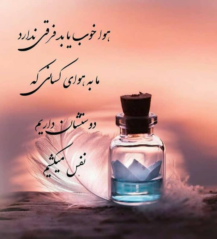 دانلود آهنگ محمد طاهر بنام ساعت ۳ صبح تنهام ولی تو دل تو